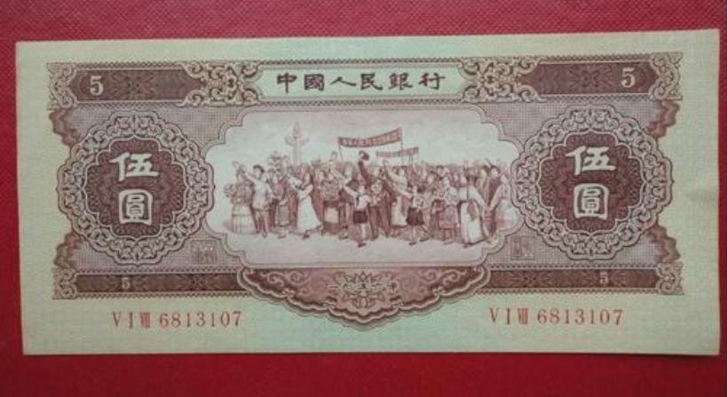 老版5元纸币值多少钱 老版5元纸币投资