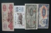 镇江市纸币交易市场 镇江市上门回收纸币