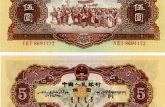 潍坊市邮币卡交易市场   潍坊高价回收钱币