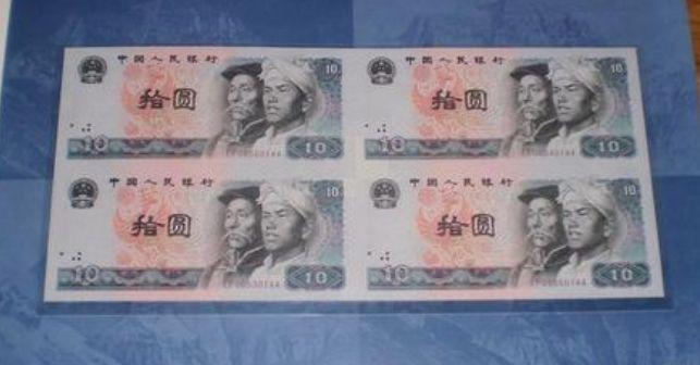 什么是连体钞 连体钞图片及种类