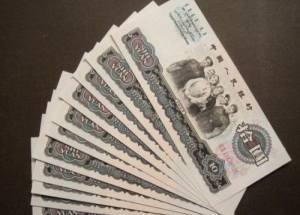 芜湖市邮币卡交易市场   芜湖怎么回收钱币