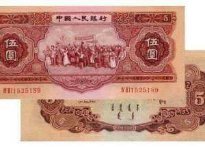 衡阳市收藏品市场  衡阳市怎么回收钱币