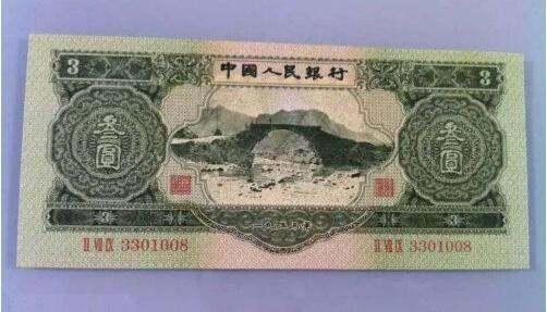 1953年3元人民币值多少钱  1953年3元收藏价值
