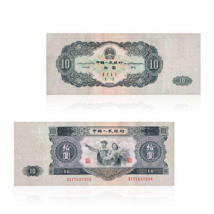 第二套人民币大白边的价值  第二套人民币大白边值得收藏吗