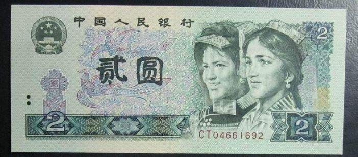 1980年2元人民币值多少 值得收藏吗
