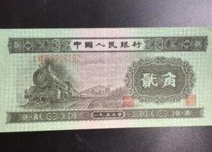 乌鲁木齐市钱币交易市场  上门回收纸币