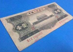 保定市纸币交易市场   高价回收纸币