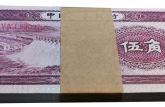 海口市邮币卡交易市场  回收纸币