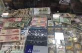 重庆市邮币卡交易市场 重庆市邮币卡交易中心地址