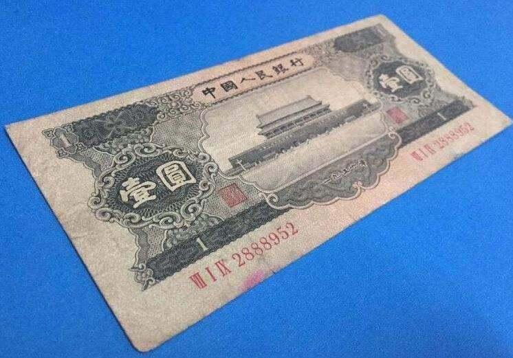 芜湖市钱币交易市场  上门回收钱币