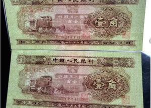 包头市钱币交易市场  上门回收钱币