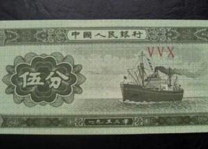 福州市纸币交易市场 上门回收纸币
