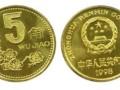 梅花1元硬币回收价格表   一枚上万的硬币你有吗