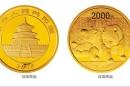 2010年5盎司熊猫金币价格 图片欣赏