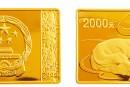 2009中国己丑(牛)年5盎司长方形纪念金币