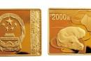 2009年5盎司生肖牛長方形金幣價格