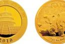 2010年1盎司熊猫金币价格
