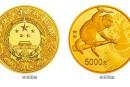 2016中国丙申(猴)年金银纪念币500克圆形金质纪念币