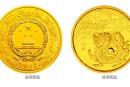 2012年10公斤生肖龍金幣價格 圖片價格