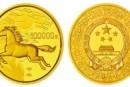 2014中國甲午(馬)年金銀紀念幣10公斤圓形金質紀念幣