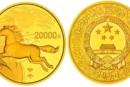 2014中國甲午(馬)年金銀紀念幣2公斤圓形金質紀念幣