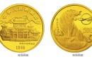 1998年5盎司生肖虎金币价格 图片价格