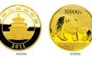2011年1公斤熊貓金幣價格 圖片價格分析