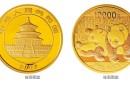 2010年1公斤熊猫金币价格 图片价格