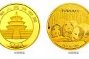 2013年1公斤熊猫金币价格 图片价格