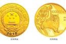 2010中國庚寅(虎)年金銀紀念幣10公斤圓形金質紀念幣