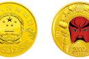 2012年京剧脸谱3组关羽5盎司金币价格 图片价格