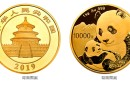 2019版熊貓金銀紀念幣1公斤圓形金質紀念幣