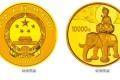 峨眉山金银纪念币1公斤圆形金质纪念币