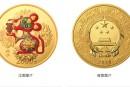 2020中國庚子(鼠)年金銀紀念幣150克圓形金質彩色紀念幣
