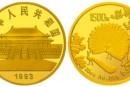 孔雀開屏金銀幣20盎司金幣價格