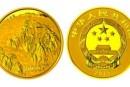 九華山1公斤金幣價格