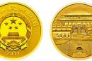 曲阜孔庙、孔林、孔府金银纪念币150克圆形金质纪念币