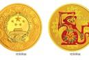 2016年5盎司生肖猴金幣價格 防偽鑒別