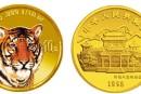 虎年金銀幣價格