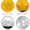 武陵源金银纪念币回收价格