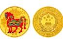 2014年5盎司生肖馬金幣價格