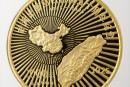 臺灣光復回歸祖國50周年金銀紀念幣1公斤圓形金質紀念幣