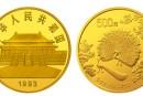 孔雀开屏金银纪念币5盎司圆形金质纪念币