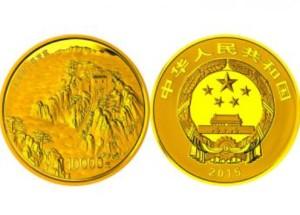 九华山金银纪念币1公斤圆形金质纪念币