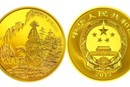 黃山金銀紀念幣回收價格