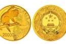 2016年2公斤生肖猴金币价格