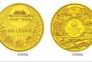 澳门回归祖国金银纪念币(第3组)5盎司圆形金质纪念币