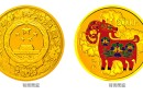 2015年5盎司生肖羊金币价格