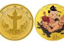 回收中国传统吉祥图吉庆有余金银纪念币