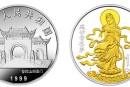 回收1999年滴水觀音鍍金銀幣